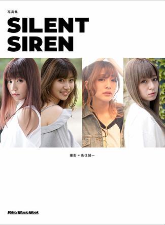 SILENT SIREN、オフショットやバンドとして躍動し続けるライブシーンを追いかけた初の公式写真集が発売