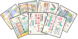 世界で活躍する書家・中塚翠涛が監修&手本!『30日できれいな字が書けるペン字練習帳』シリーズ第10弾発売