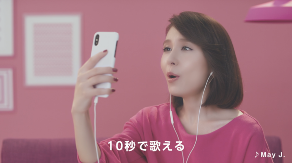 May J.「チャンスをつかんでもらいたい」カラオケ動画コミュニティアプリにオリジナル曲を書き下ろし!