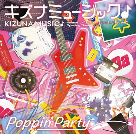 「BanG Dream!」Poppin'Party、Roselia、RAISE A SUILENのシングル3タイトルがオリコン週間チャートTOP10にランクイン!