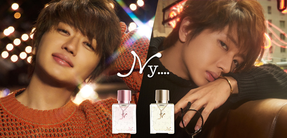 Nissy(西島隆弘)が香りからボトルのデザインまで監修・プロデュースした2種の香水が先行予約販売