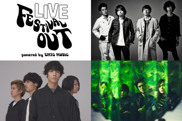Nothing's Carved In Stone、SHE'S、Bird Bear Hare and Fishの3組が出演! 『FESTIVAL OUT』発ライブイベント