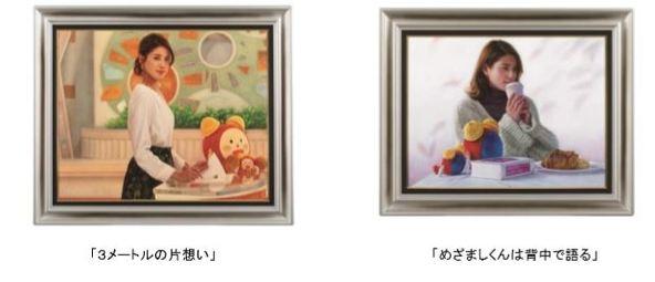 ベッキーや新川優愛の写実画でも注目を集める中島健太の作品展