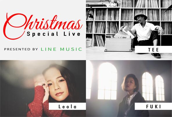 """TEE、FUKI、Leolaのライブが目の前で見られる""""クリスマススペシャルライブ""""が開催!平井 大のSP生配信も決定"""