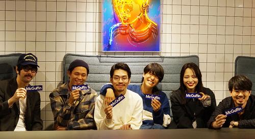 ハマ・オカモト(OKAMOTO'S)&LicaxxxがMC、「Mellow Down Easy」初の公録イベントにYogee New Waves登場