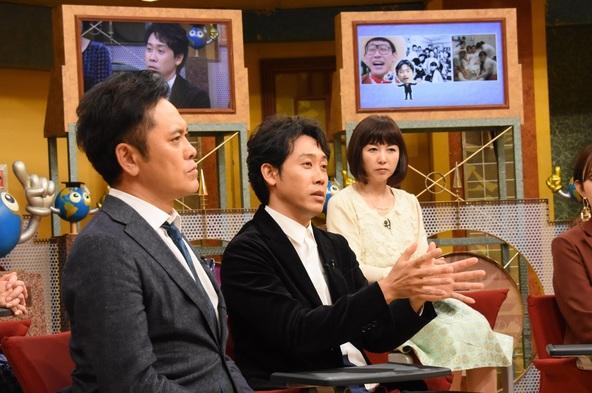 「世界一受けたい授業」有田哲平(くりぃむしちゅー)、麻木久仁子、大泉洋 (c)NTV