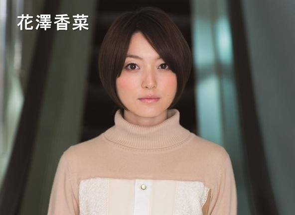 声優・花澤香菜を迎え、WEAVERの河邉徹(Dr.)の新作小説の朗読音楽会を2019年3月に開催!