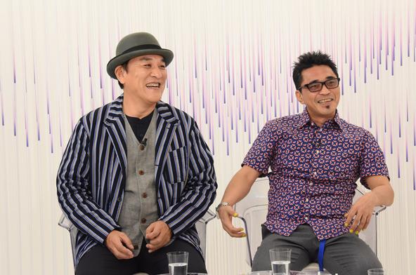 『アナザースカイ』〈ゲスト〉電気グルーヴ(石野卓球・ピエール瀧)【1】 (c)NTV