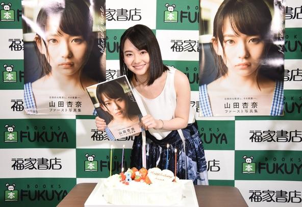 山田杏奈が18歳の誕生日に写真集を発売「点数は200点!!」憧れの女優は「満島ひかりさん」