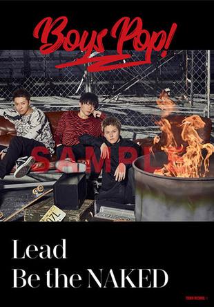 Lead、タワレコのボーイズ・グループ大PUSH企画『BOYS POP!』に第20弾アーティストとして初登場!