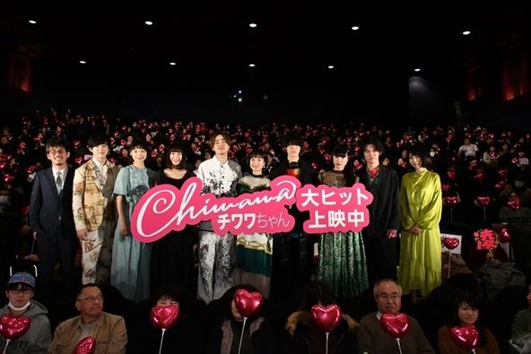 映画『チワワちゃん』 (C)2019『チワワちゃん』製作委員会