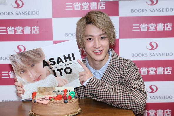 伊藤あさひ、19歳の誕生日のお祝いについて「『ルパパト』のみんなからは1人も来てなくて…」と自虐