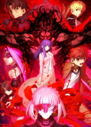 劇場版「Fate/stay night [Heaven's Feel]」II.lost butterfly 早くも興行収入10億円突破!前作同期比123%! (1)  (C)TYPE-MOON・ufotable・FSNPC
