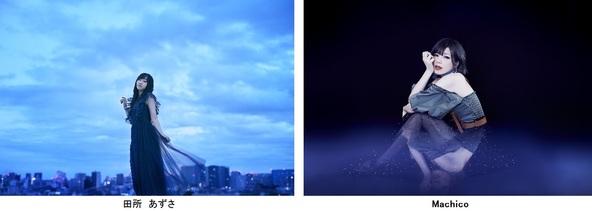 田所あずさ&Machico出演でコラボステージも!「J:COM presentsスペシャルアニソンライブ」USJで開催