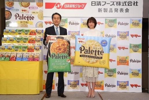 《イベントレポート》木村文乃さんがマ・マー「Palette(パレット)」 を食べて「すごいモチモチ!製品というより料理!」と舌鼓! (1)