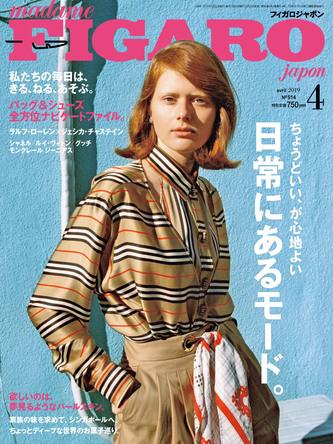 斎藤工、松田聖子らが家族の味を求めてシンガポールへ!春夏ファッションを大特集「フィガロジャポン」