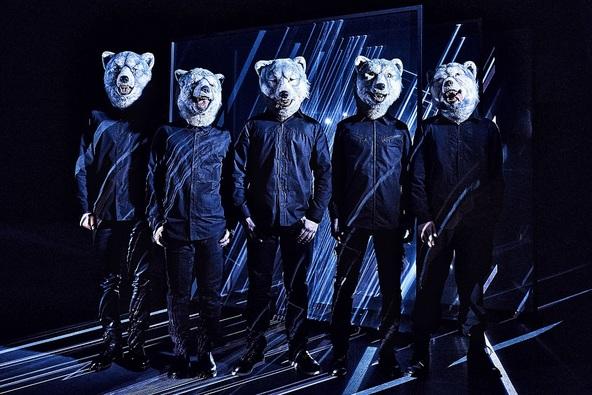 マンウィズの新曲「Left Alive」が全世界配信スタート!昨年の阪神甲子園球場ライブ映像も4月にリリース決定