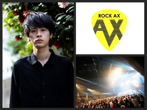"""木村カエラ、King Gnu、KEYTALKら出演""""ROCK AX""""が地上波初放送! ナレーターの成田凌「とても楽しみ」"""