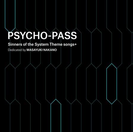 中野雅之がリミックスを手掛けた「PSYCHO-PASS サイコパス」劇場アニメED曲にryo(supercell)「全曲とんでもないんです!」
