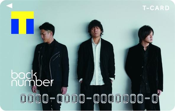 back number、ニューアルバム「MAGIC」発売を記念してback numberデザインのTカード発行スタート!