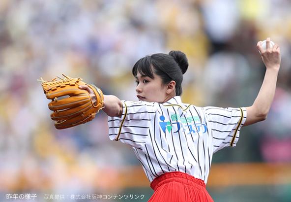足立佳奈「絶対ノーバンで100km/hを超えるピッチングができたら」阪神対横浜戦始球式で夢の甲子園のマウンドへ再び!