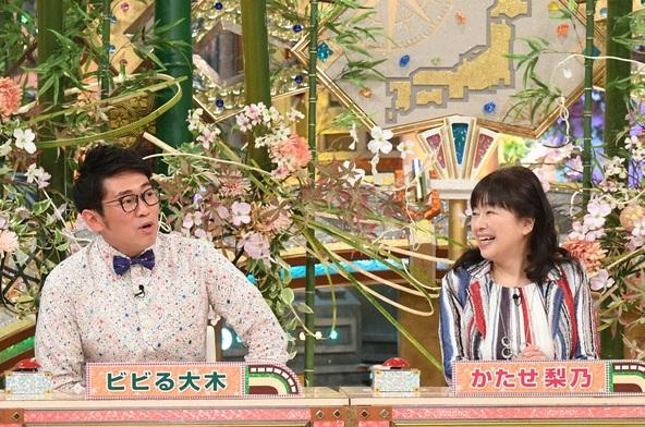 「ナニコレ珍百景」 かたせ梨乃、ビビる大木 (c)テレビ朝日