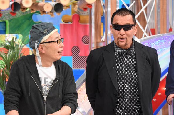 KAT-TUN・亀梨和也が「青春アミーゴ」完コピロボに大興奮! ジェジュンのハシゴの旅も『笑コラ』2時間SP