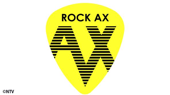 KEYTALK、木村カエラ、Nulbarich、雨パレ、King Gnu、スペアザ出演『ROCK AX Vol.1』がテレビ初放送!
