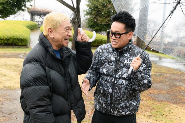 『満天☆青空レストラン』松本人志(ダウンタウン)、宮川大輔【1】 (c)NTV