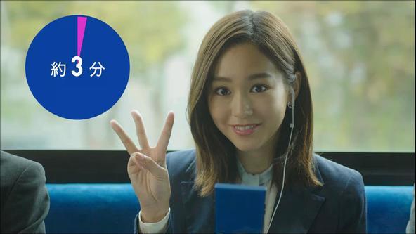 桐谷美玲、通勤中や就寝前のスキマ時間で英語学習『スタディ ...