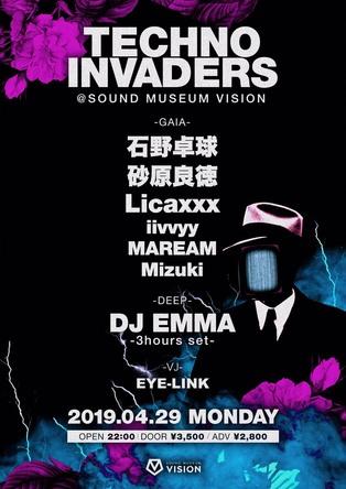 石野卓球、DJ EMMA、砂原良徳、Licaxxx、iivvyyら異色の豪華ラインナップがGWの渋谷で実現!