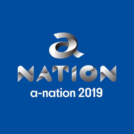 「a-nation 2019」第一弾で倖田來未、DA PUMP、ボイメン、SKE48、宇野実彩子、マジプリ、Da-iCE、M!LKら28組が発表