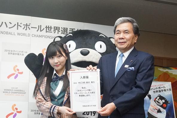HKT48田中美久、「くまモンハンド部」にマネージャーとして入部「部員の皆さんと一緒に、全力で応援させていただきます!」