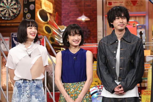 ウチのガヤがすみません!』〈ゲスト〉小松菜奈、門脇麦、成田凌