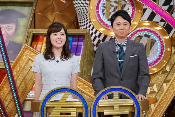 『有吉ゼミ』〈教授〉有吉弘行 〈秘書〉水卜麻美(日本テレビアナウンサー) (c)NTV