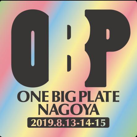 名古屋の主要ライブハウスに新たな音楽サーキットフェスが登場!ZIP-FM主催「OneBigPlate NAGOYA」開催決定