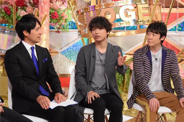 『衝撃のアノ人に会ってみた!』桝太一(日テレアナウンサー)、山崎育三郎、小林よしひさ (c)NTV