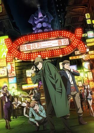 ロザリーナ、10月クールアニメ「歌舞伎町シャーロック」EDテーマに決定! (1)  (C)歌舞伎町シャーロック製作委員会