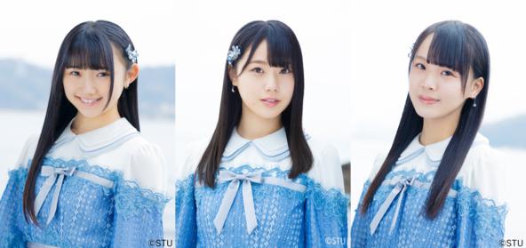 STU48大阪でラジオ公開収録イベント決定! (1)