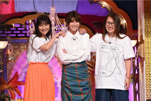 『今夜くらべてみました』〈ゲスト〉大塚愛、真木よう子、森田真帆 (c)NTV