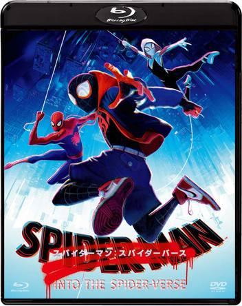 『スパイダーマン:スパイダーバース』ジャケ写
