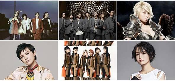 椎名林檎、Superfly、三代目JSB、オーラル、BiSH、山本彩ら豪華アーティストをフィーチャー!「METRO SONGS」第7弾