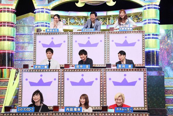 『くりぃむクイズ ミラクル9』田中圭率いる「田中おっさんずラブナイン」の皆さん (c)テレビ朝日
