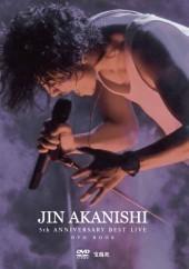 JIN AKANISHIの5周年の軌跡を辿る初のDVDブックが発売!フォトブックレットと限定ステッカーがセットに