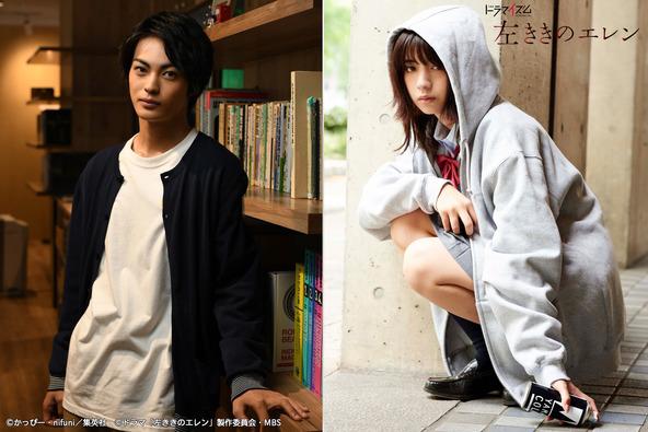池田エライザが左ききの天才画家に!「少年ジャンプ+」連載の人気作『左ききのエレン』を神尾楓珠とW主演で実写ドラマ化