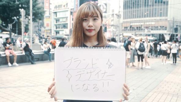 「あなたの願い、目標は何ですか?」NHK「みんなのうた」で好評のロザリーナ書き下ろし楽曲「I.m.」の街頭インタビューMVが解禁!  (1)