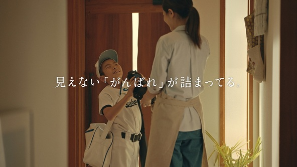 Uru、「アクエリアス」新CMソングでthe pillowsの名曲「Funny Bunny」をカバー!ピアノメインのシンプルなアレンジに