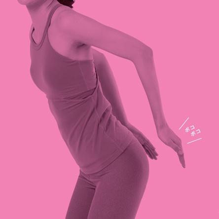1日1分でOK! ゆがみが整い痛みやコリが改善する「骨たたき体操」とは?