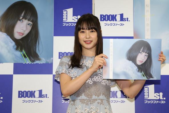 桜井日奈子、大人になった自覚に「愛想笑いがうまくなりました!」女優としての目標は「アクションに挑戦したい」