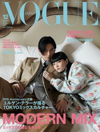 松田翔太・秋元梢が語る夫婦の現在と未来「年齢を重ねていくよさを追求できたらいいかな」